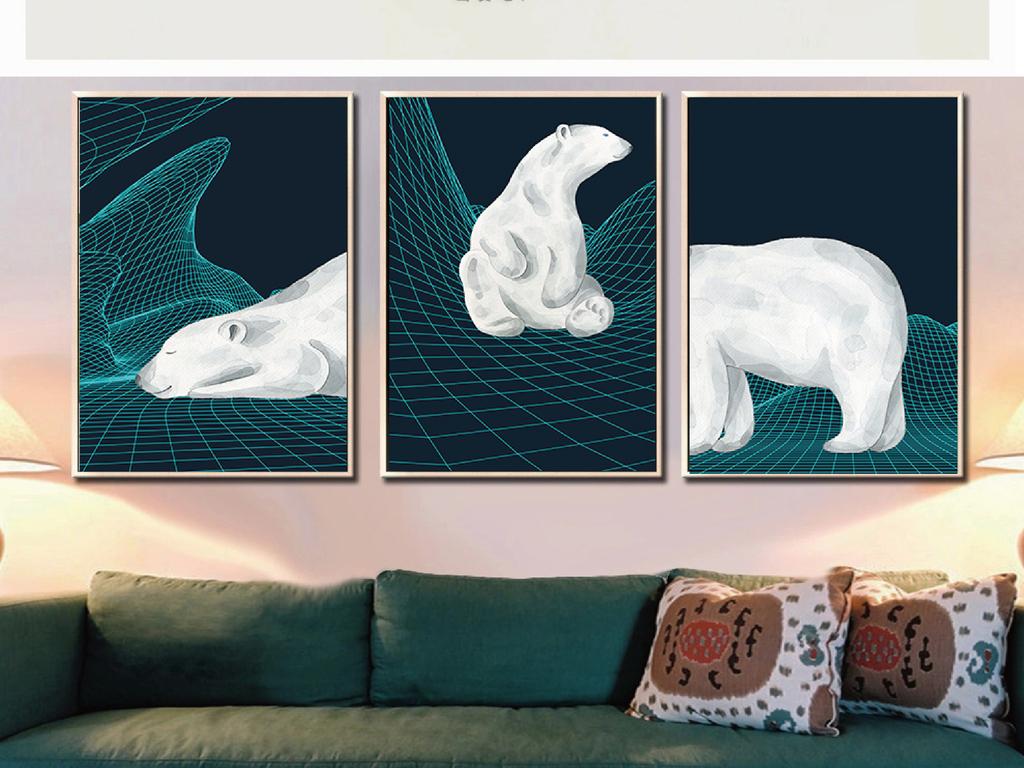 北欧小清新创意手绘北极熊客厅卧