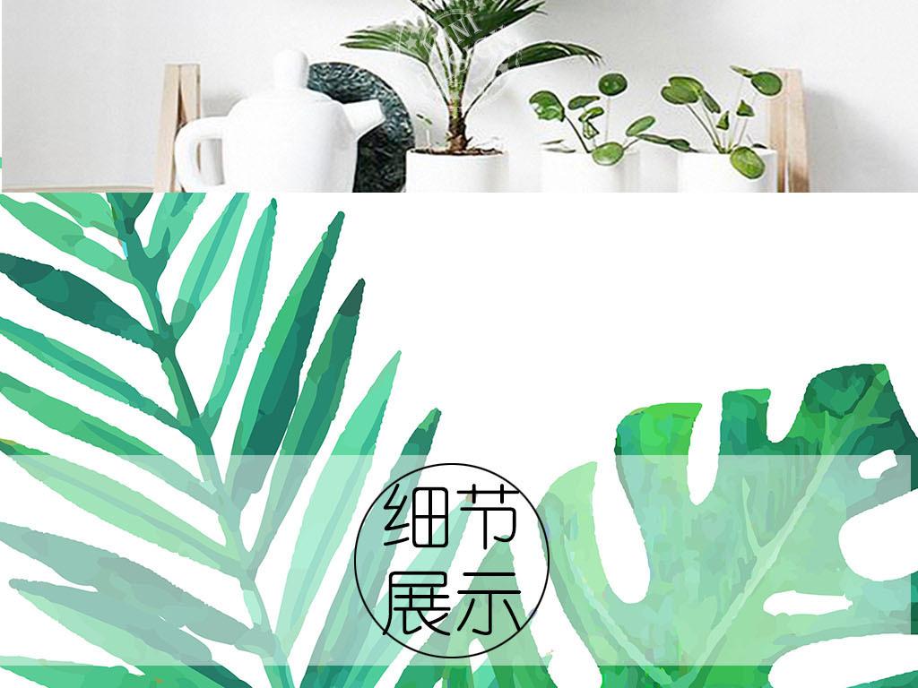 北欧小清新水彩植物装饰画无框画五联画