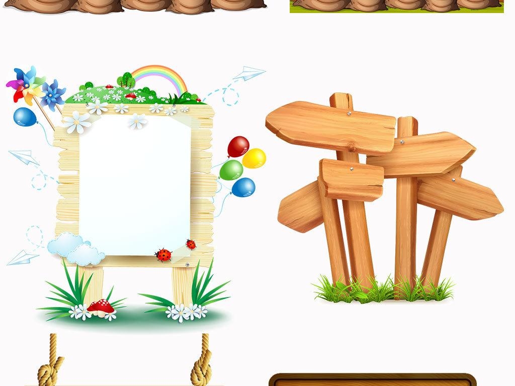 夏日木质边框指示牌免抠海报素材ai