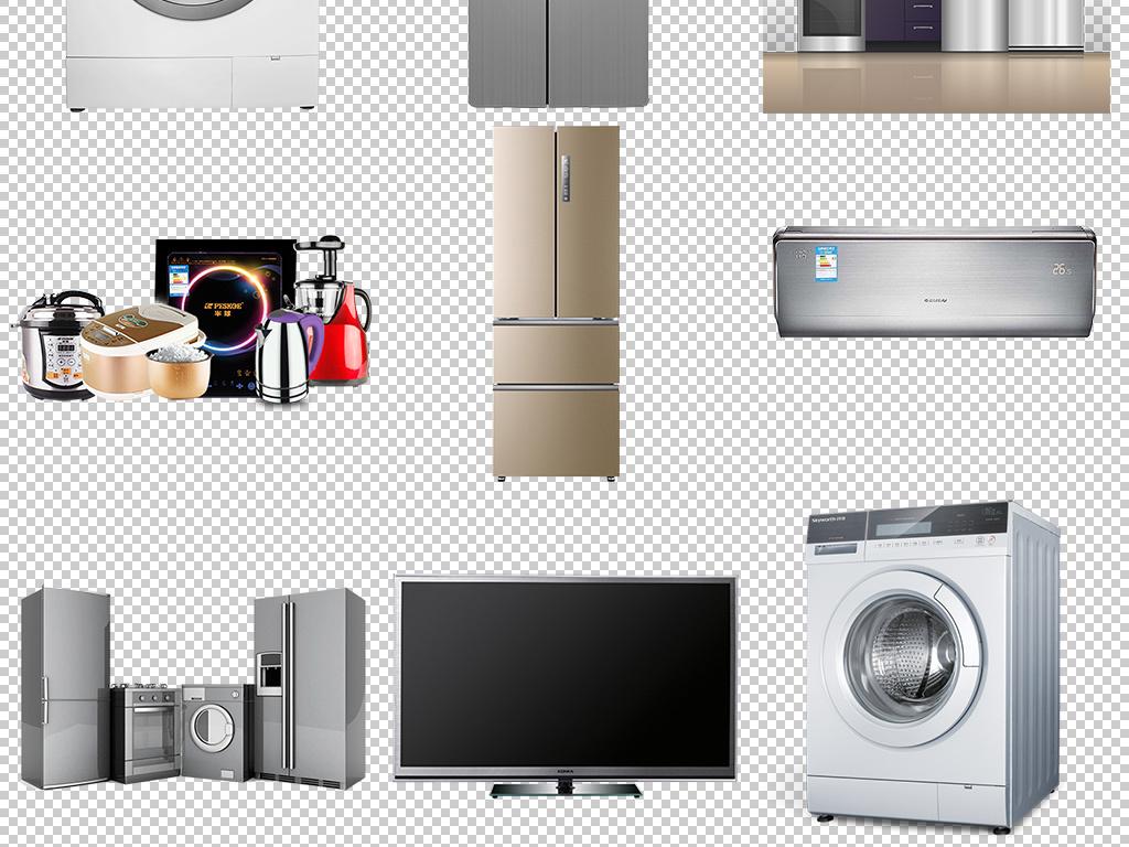 风扇洗衣机冰箱家电空调冰箱生活家生活家电矢量洗衣机海尔洗衣机洗衣