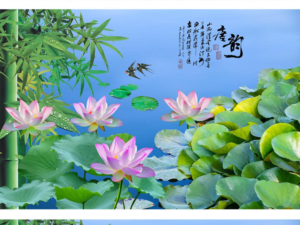 中式唐韵荷花湖水江南水乡山水风景背景墙