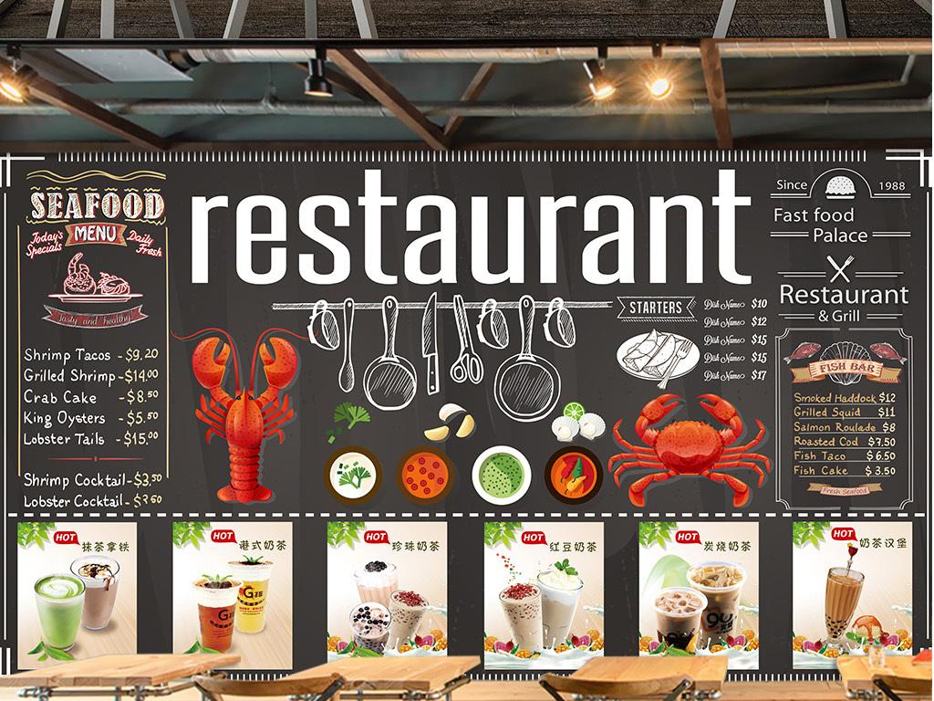手绘黑板粉笔字下龙虾餐厅背景墙