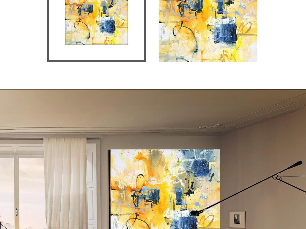 黄色蓝色色块涂鸦抽象装饰画