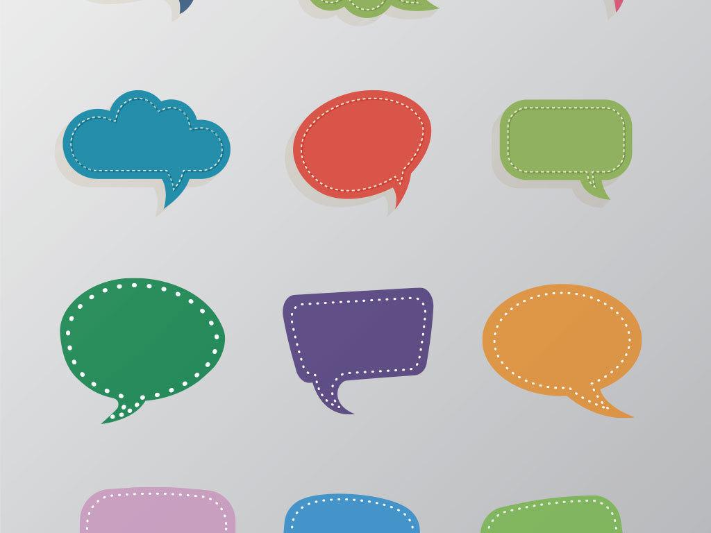 对话气泡ppt图表对话框png免抠对话框可爱手绘
