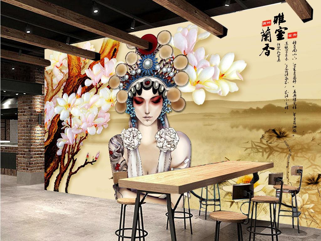 背景墙|装饰画 电视背景墙 中式电视背景墙 > 古典中国风京剧花旦国粹