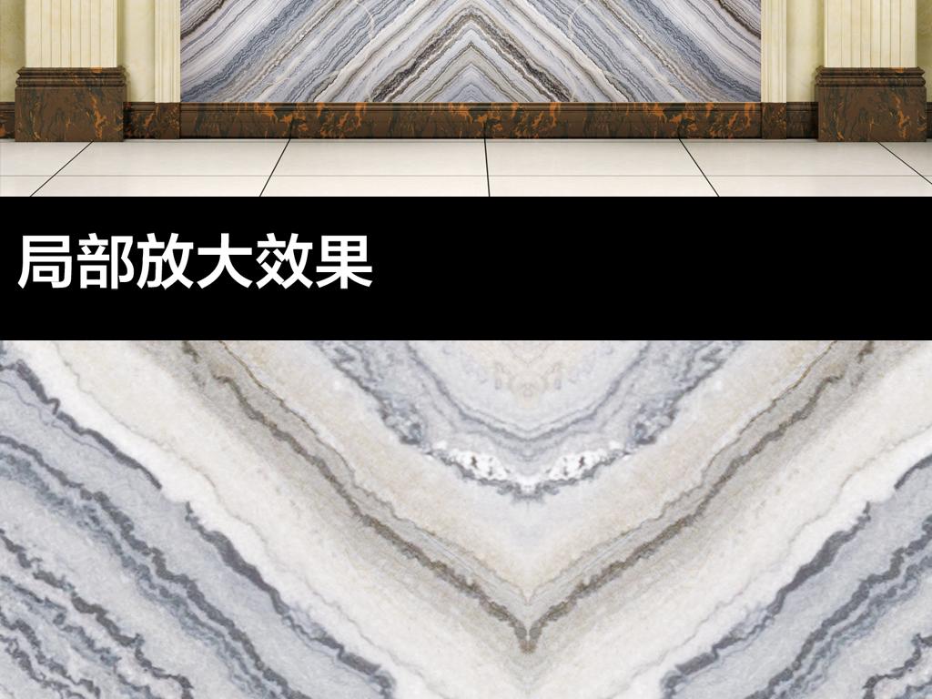 新款皇家大理石条纹灰蓝拼花
