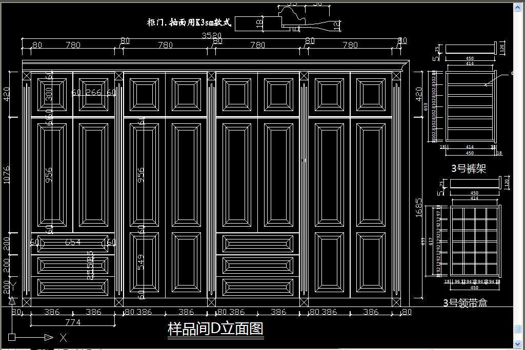 豪华实木L型衣柜衣帽间CAD设计详图