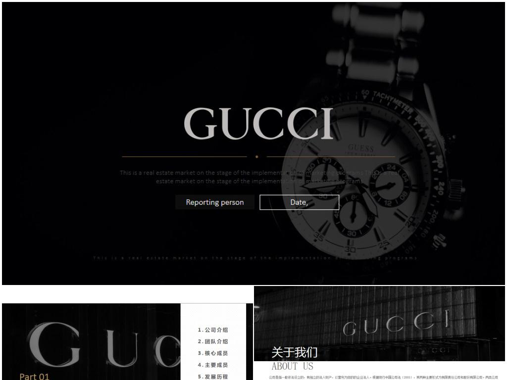 古驰gucci风格高端奢侈品ppt模板图片