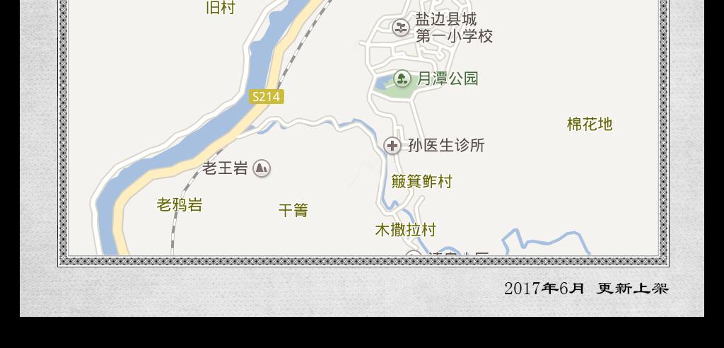 高清攀枝花市盐边县地图