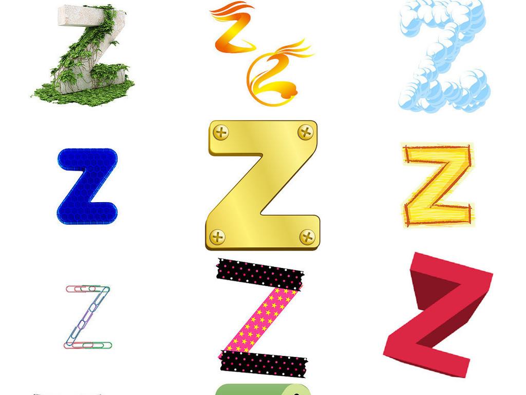 卡通英文字母z艺术字设计3