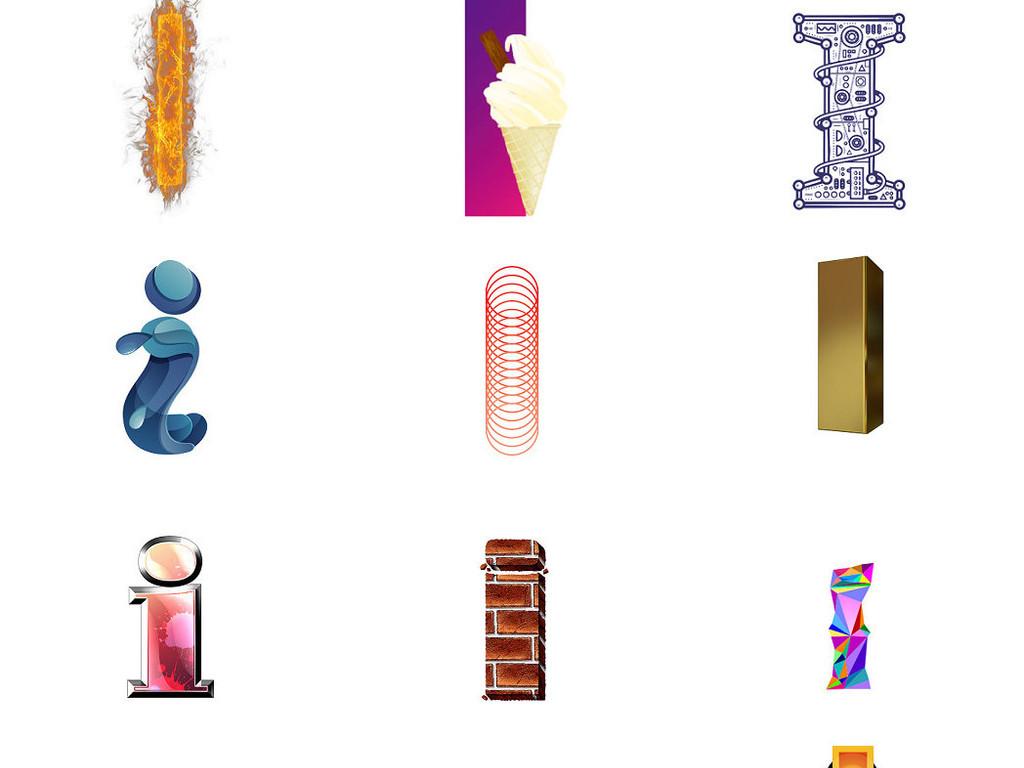 卡通字母i设计素材1