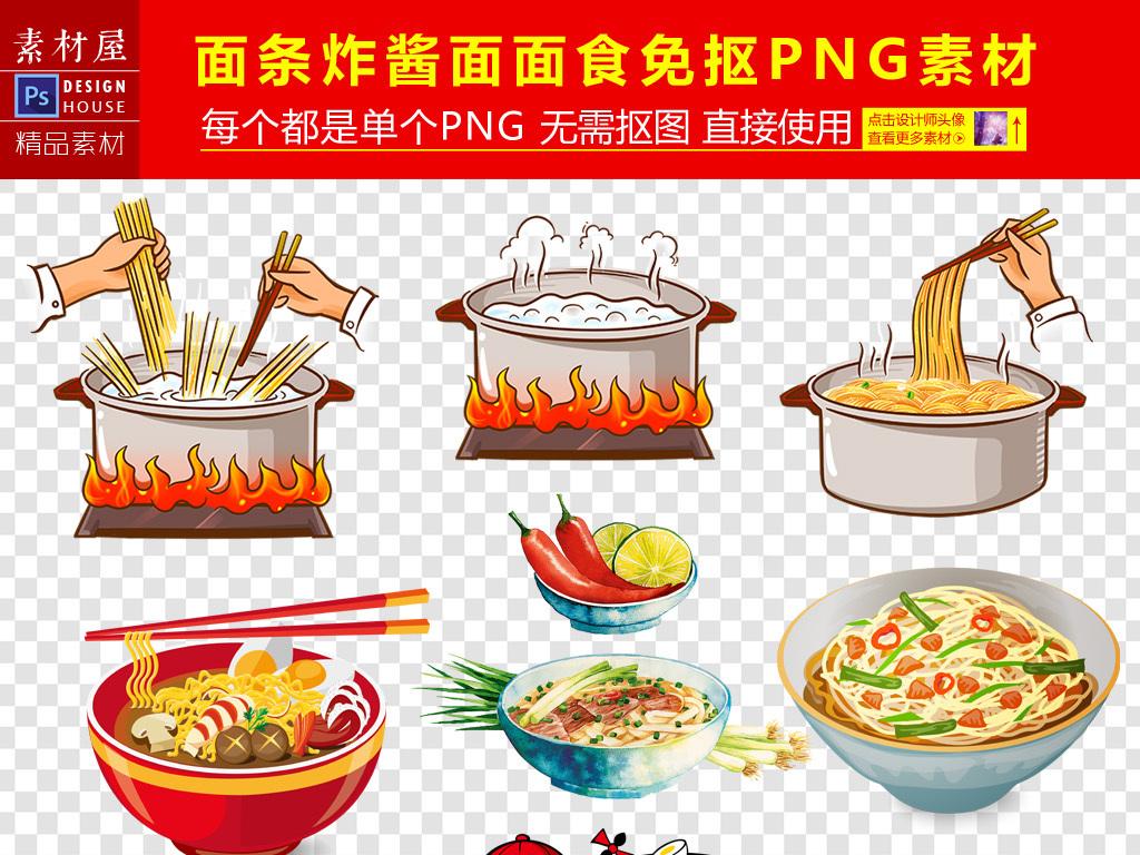 手绘美食酱汁干拌面北京特色炸酱面海报面条面食炸酱面面条素材面食