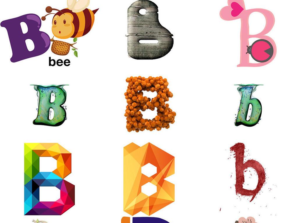 英文字母b艺术字体设计素材3