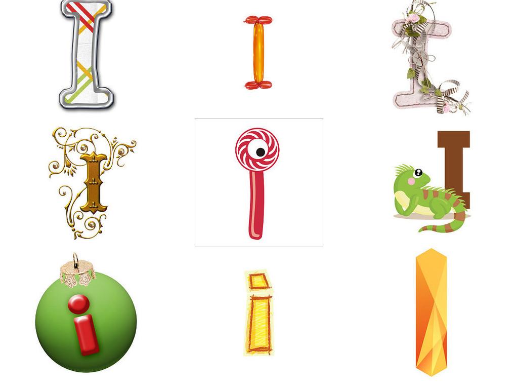 英文字母i特效艺术字设计素材2