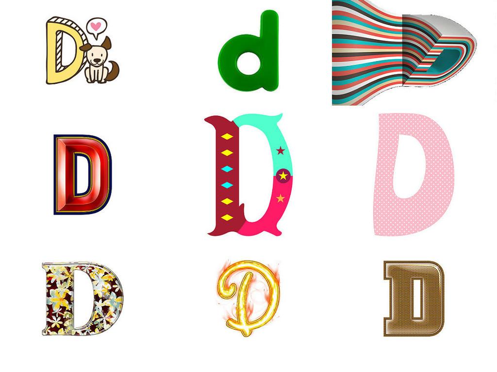 字母d字体设计模板下载1图片