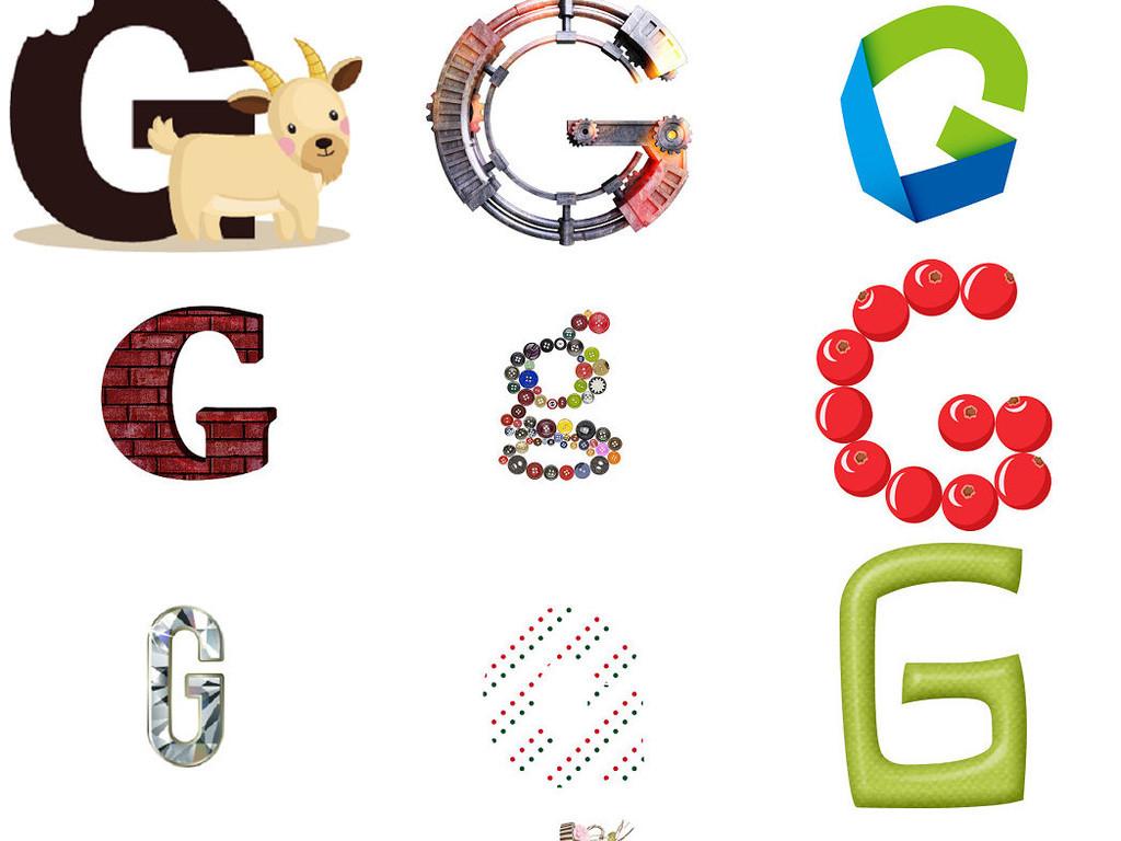 28:14 我图网提供精品流行字母g艺术字设计免抠png素材1下载,作品模板