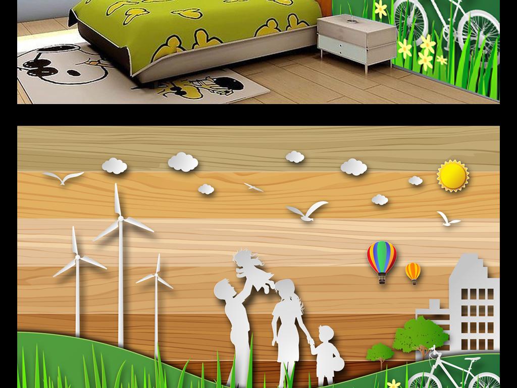 创意3d立体剪纸幸福一家木版画背景墙壁纸