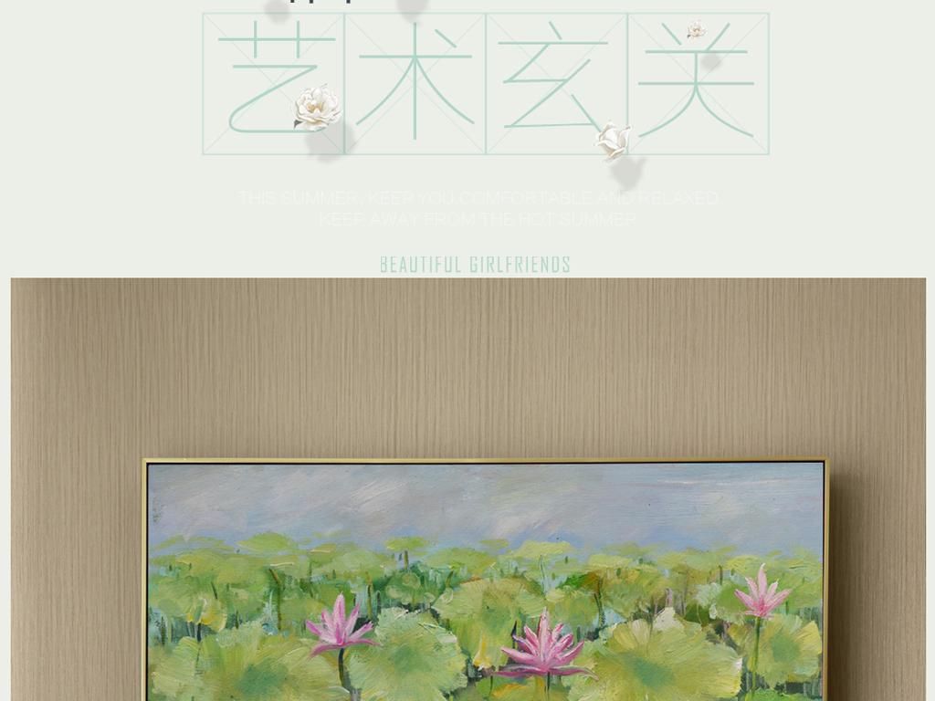 小清新手绘横条边框