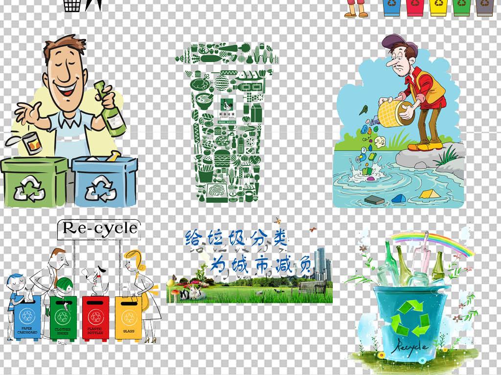 psd)                                  垃圾桶垃圾分类教育等设计