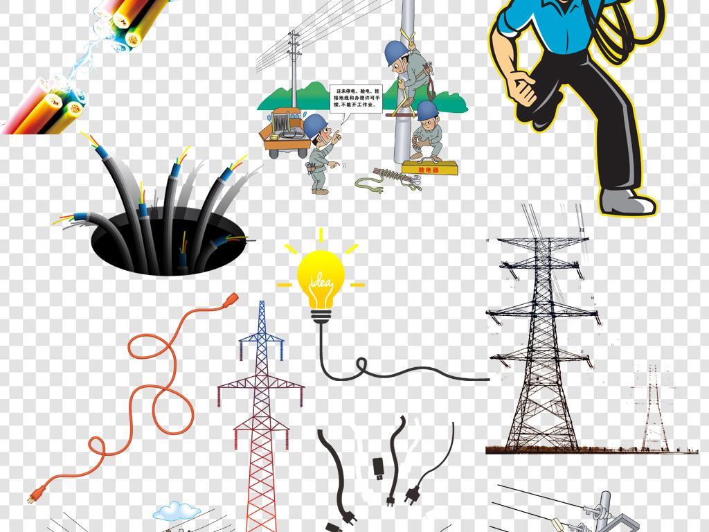 电线电网电力png素材图片下载png素材 其他