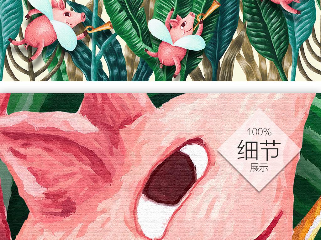 手绘绿叶阔叶棕榈叶热带雨林植物卡通猪壁纸