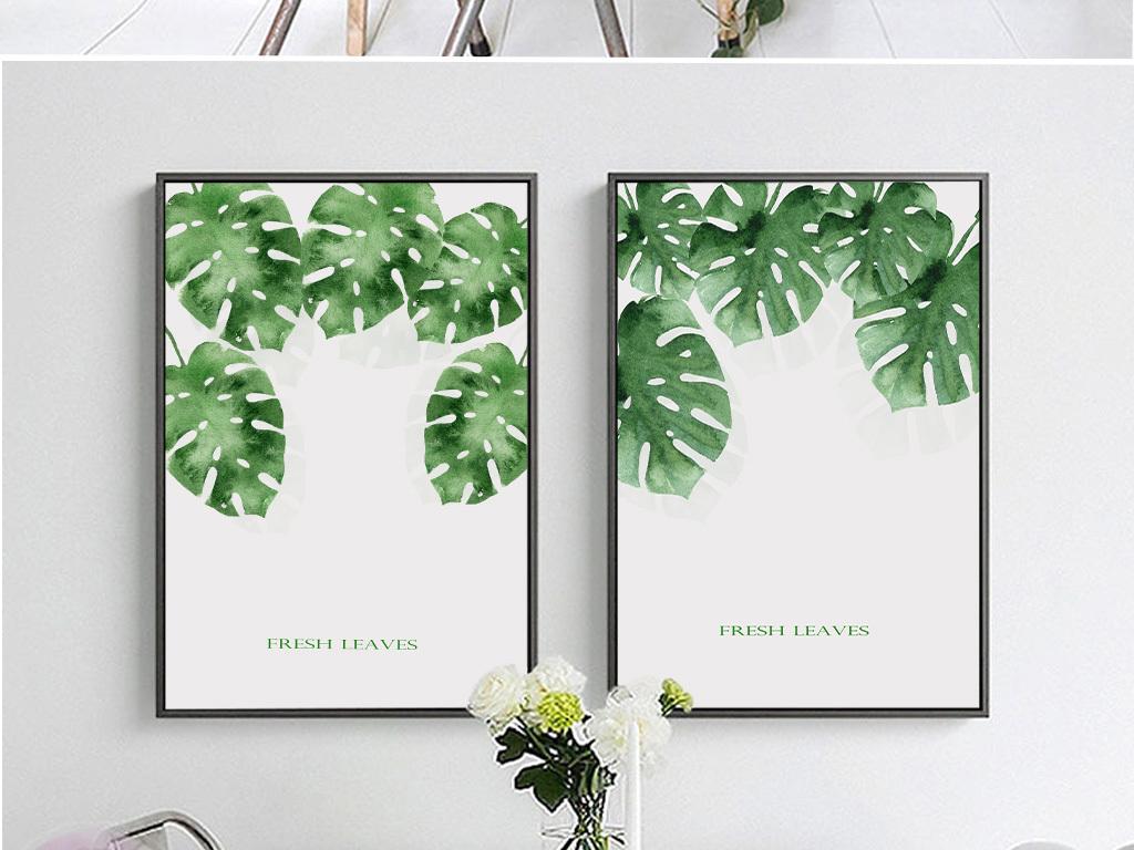 北欧小清新水彩植物叶子装饰画无框画三联画