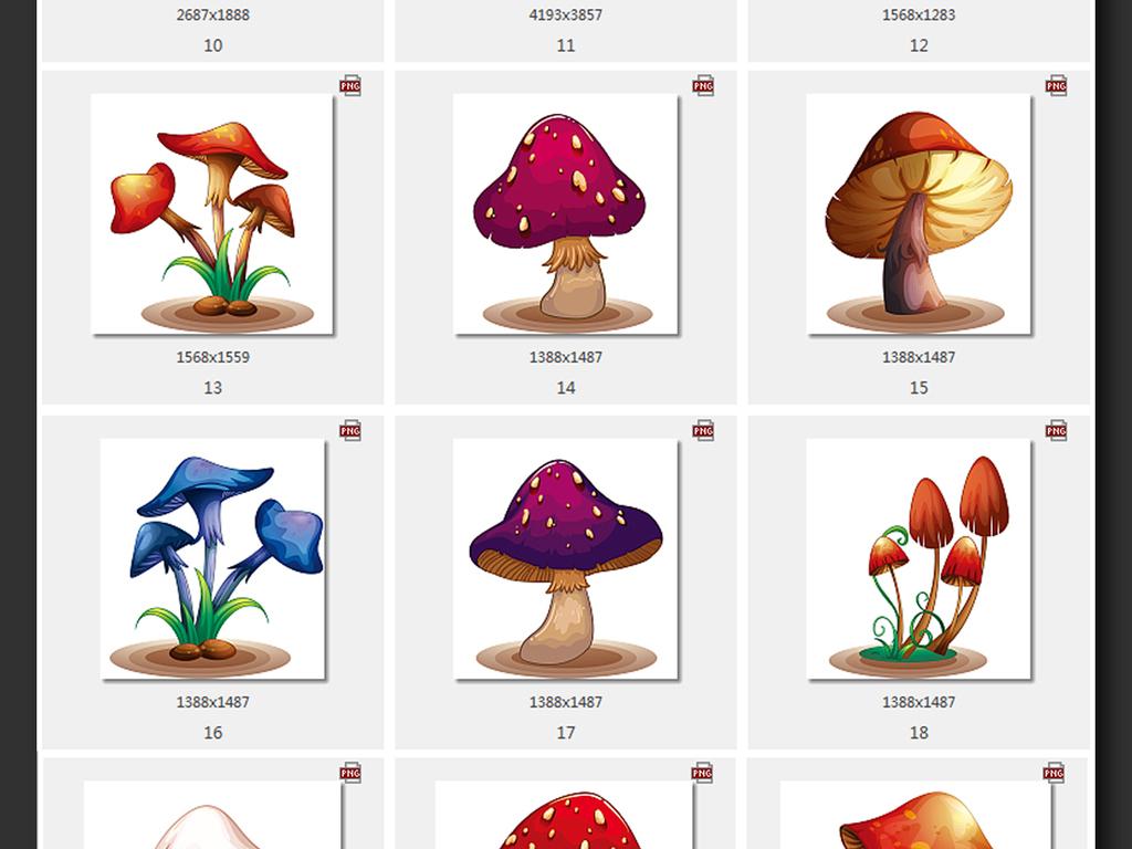 卡通水彩手绘蘑菇png素材psdppt