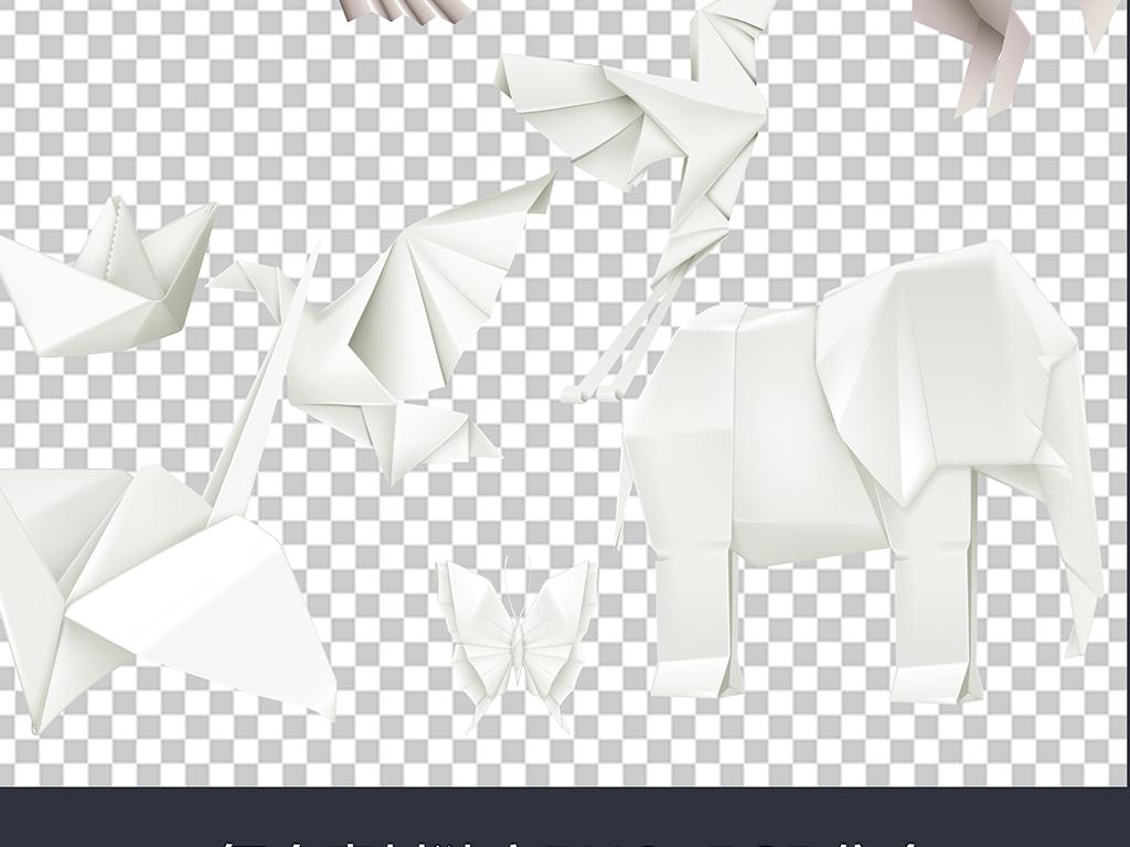 折纸飞鸟折纸动物免扣png素材