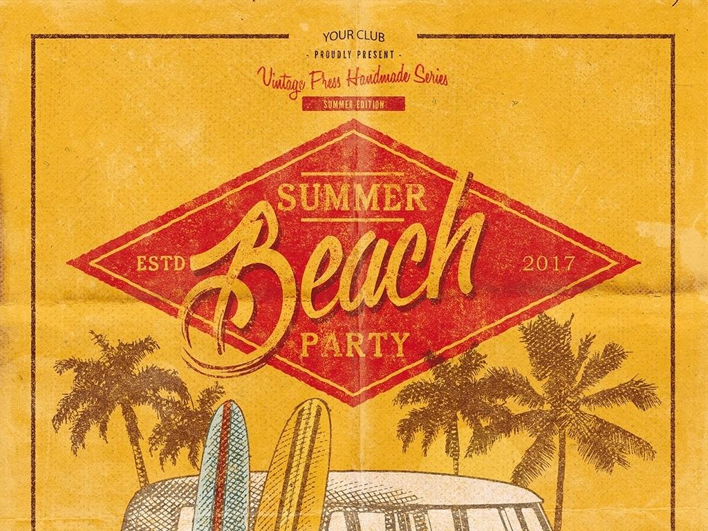 多色现代复古手绘夏日海滨派对ps创意海报