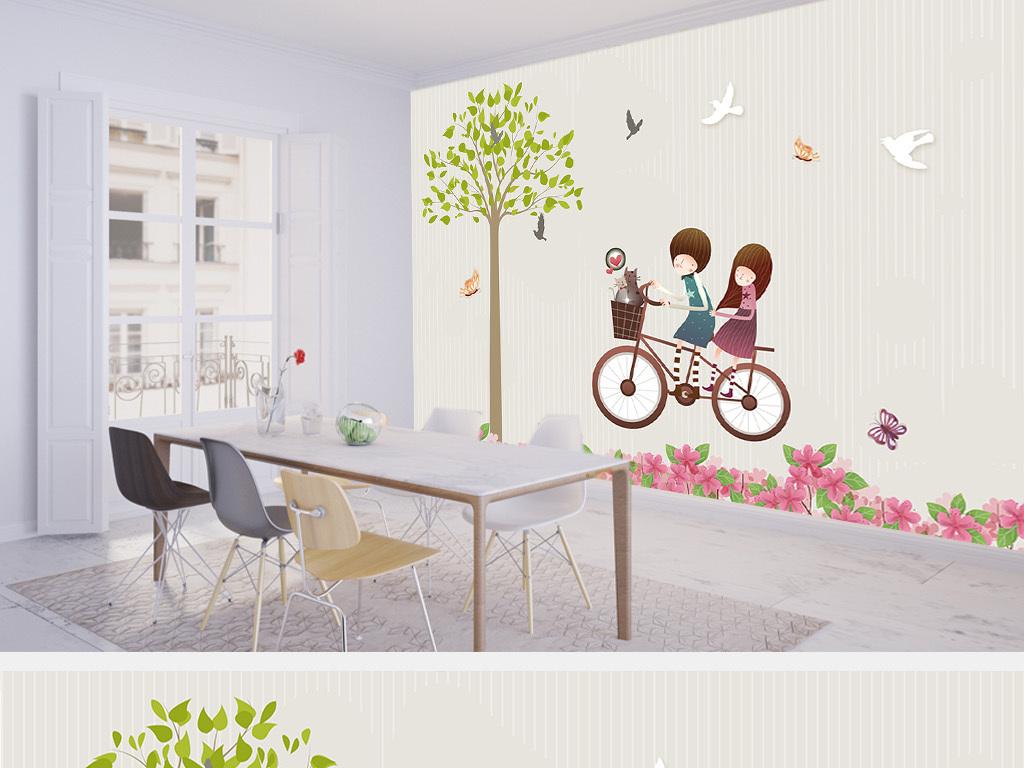 北欧清新现代时尚简约手绘树电视背景墙