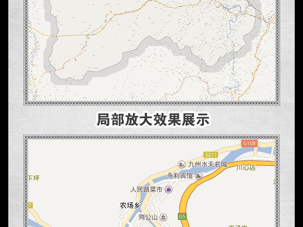 高清雅安市天全县地图