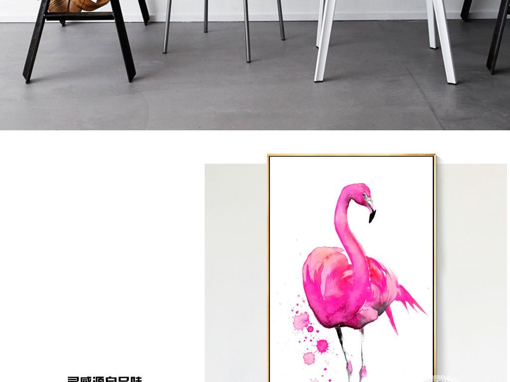 北欧简约手绘水彩粉红色火烈鸟客厅装饰画