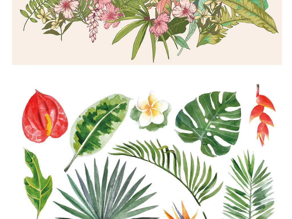 我图网提供精品流行火烈鸟水彩花草植物树叶EPS矢量素材下载,作品模板源文件可以编辑替换,设计作品简介: 火烈鸟水彩花草植物树叶EPS矢量素材 矢量图, RGB格式高清大图,使用软件为 Illustrator CS6(.eps)