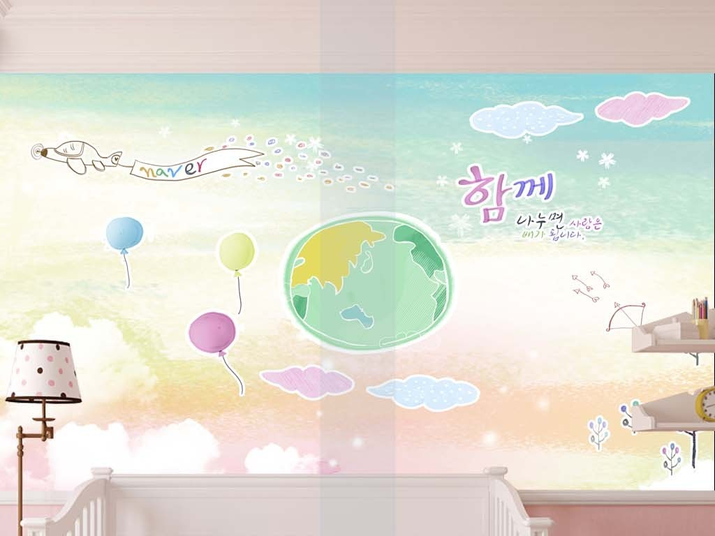 幼儿园儿童房装饰墙纸贴画墙贴贴纸