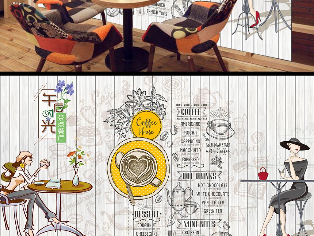 小吃店欧式创意艺术手绘美女人物茶餐厅午后时光咖啡蛋糕面包休闲休闲