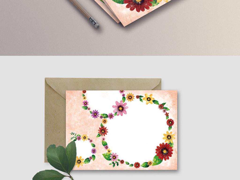 梦幻小清新手绘小学生花卉信纸素材花卉背景花卉素材花框