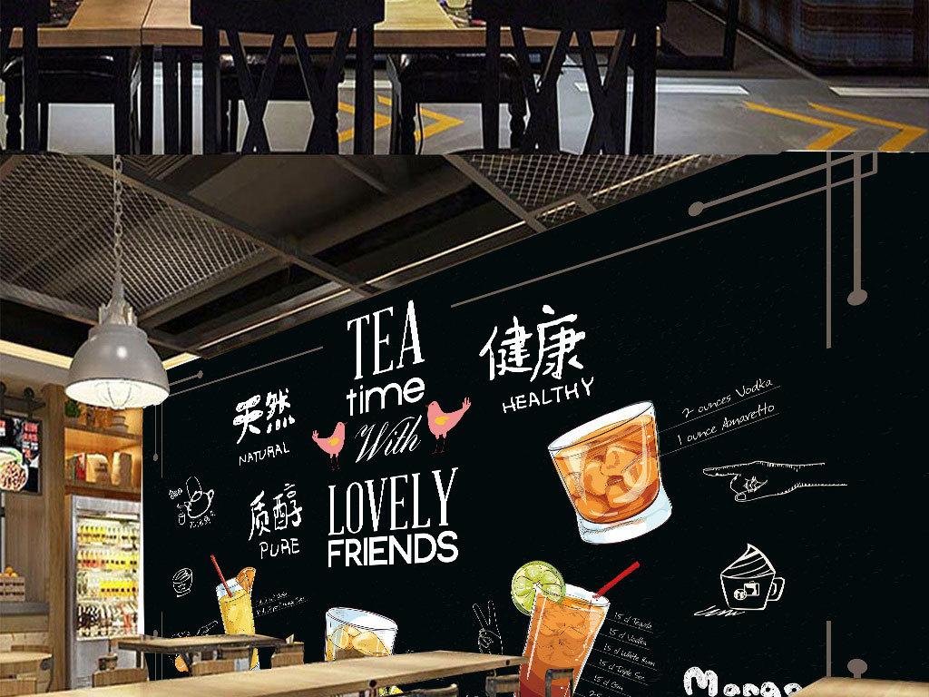 手绘黑色背景奶茶店背景墙装饰画