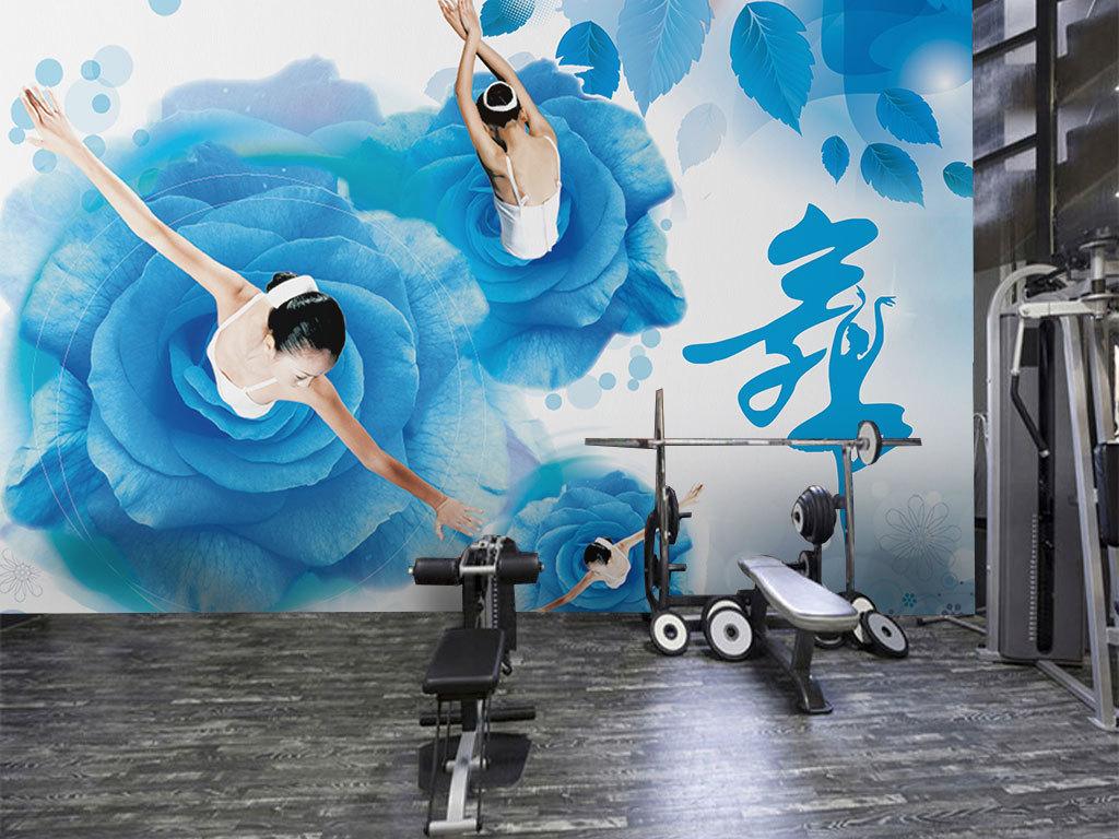 舞蹈装饰画背景墙