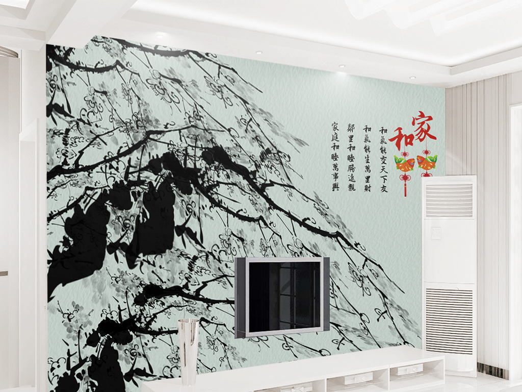 新中式禅境手绘墨梅梅花电视沙发背景墙壁画墙纸花开富贵