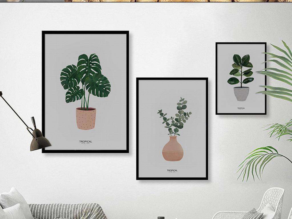 北欧简约清新花盆植物叶子装饰画