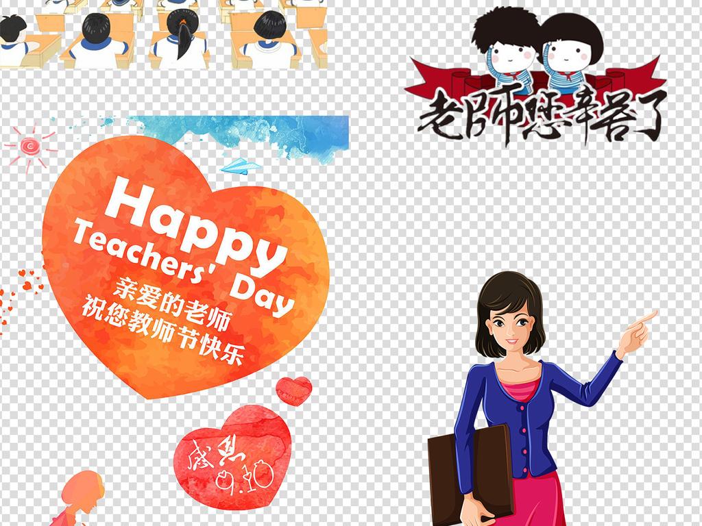 招生招生海报寒假假期培训班辅导班教育培训学校暑假上课教师