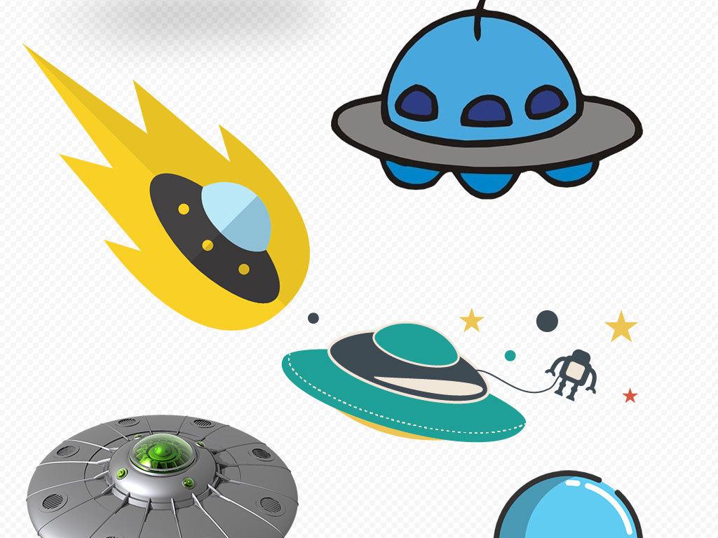 卡通手绘外星飞船ufo飞碟科技png素材图片_模板下载(8