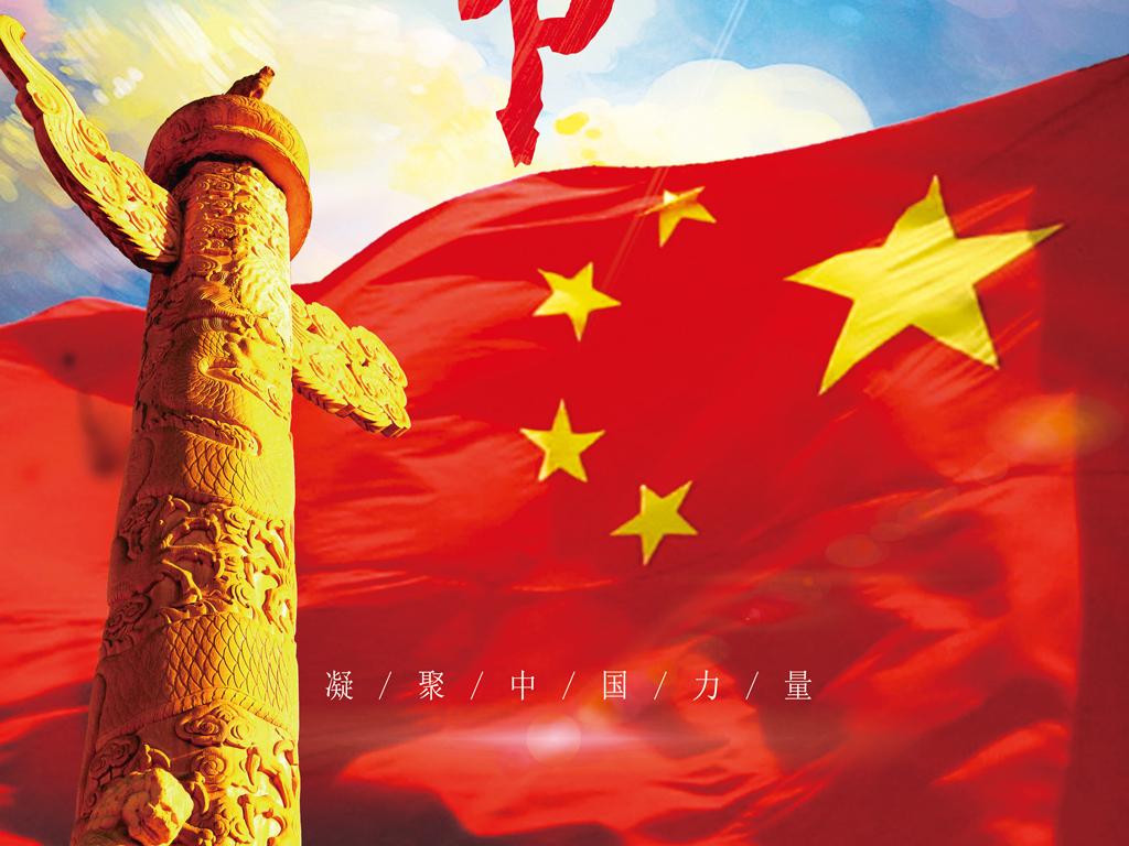 八一建军节建军90周年解放军海报