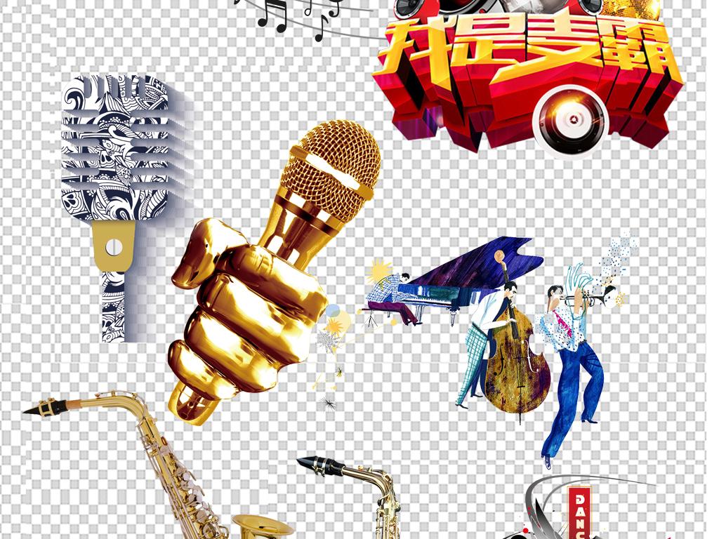 音乐会海报手绘
