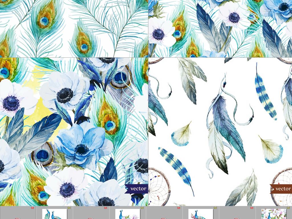 设计元素 自然素材 动物 > 唯美手绘水彩孔雀羽毛矢量背景设计素材