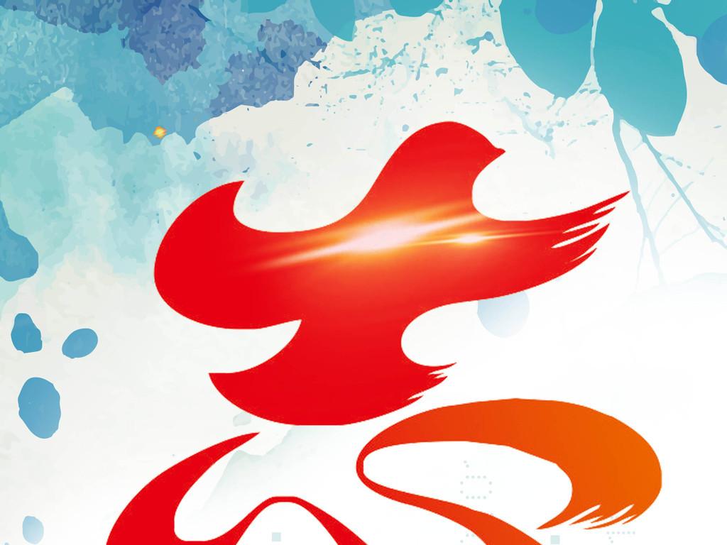大气励志梦想翅膀海报