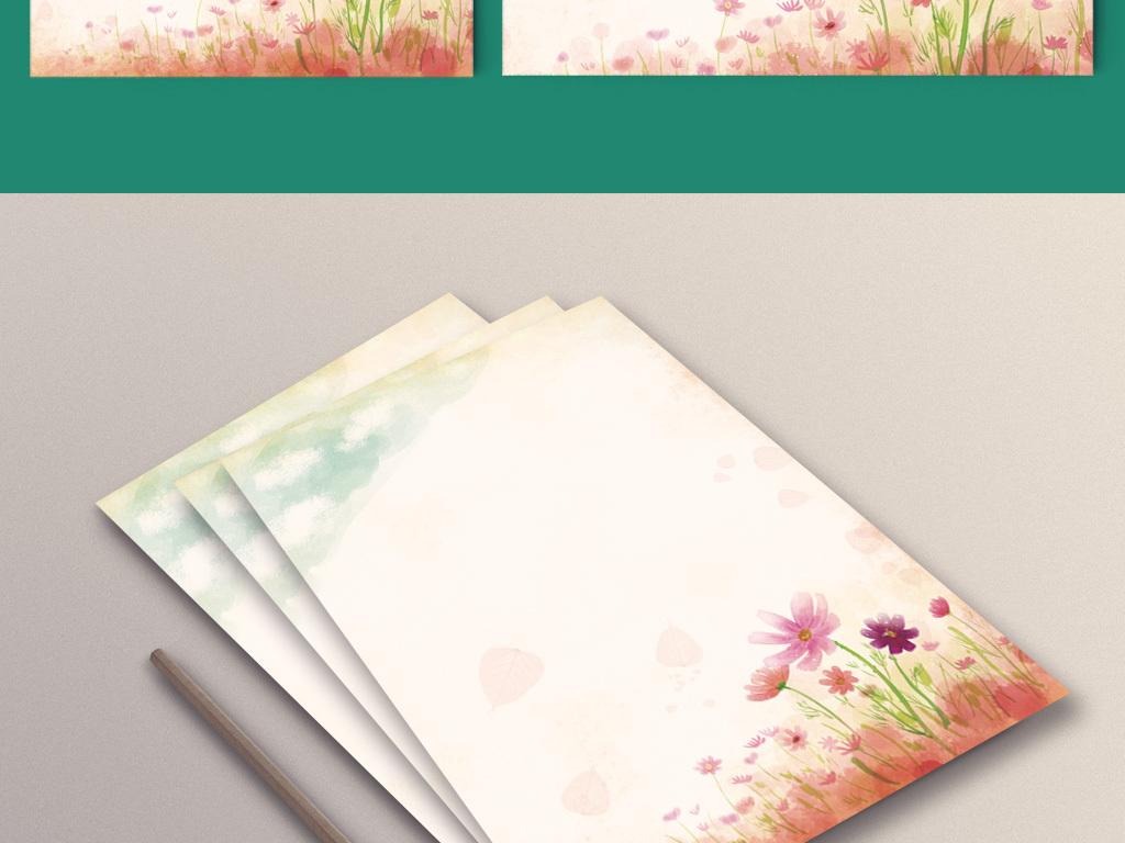 清新手绘水彩信纸小报海报背景