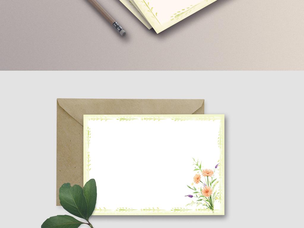梦幻小清新手绘作文底图水彩信纸素材水彩素材素材背景背景水彩简约