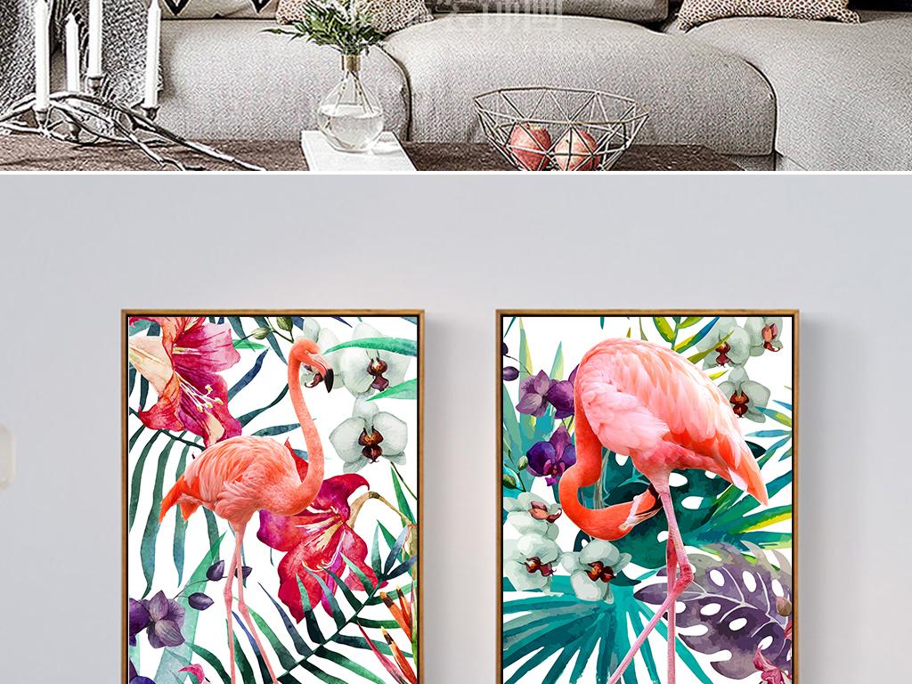 热带雨林手绘北欧火烈鸟植物热带植物梦幻田园热带手绘田园植物手绘田