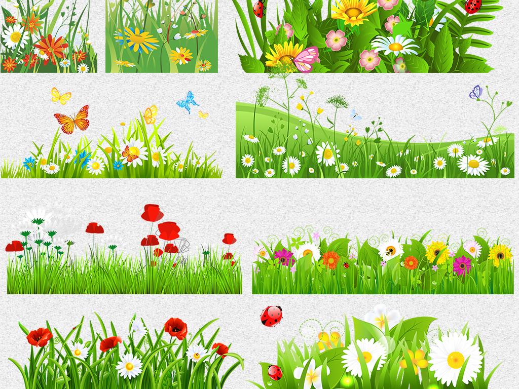 边框素材小花装饰素材草坪草丛唯美素材素材唯美素材装饰草丛素材唯美